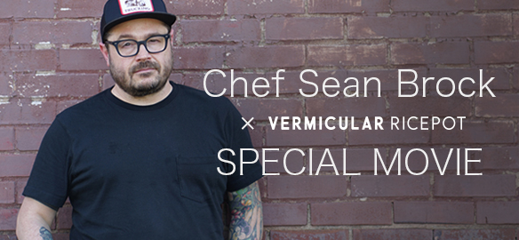Chef Sean Brock×VERMICULAR RICEPOT SPECIAL MOVIE