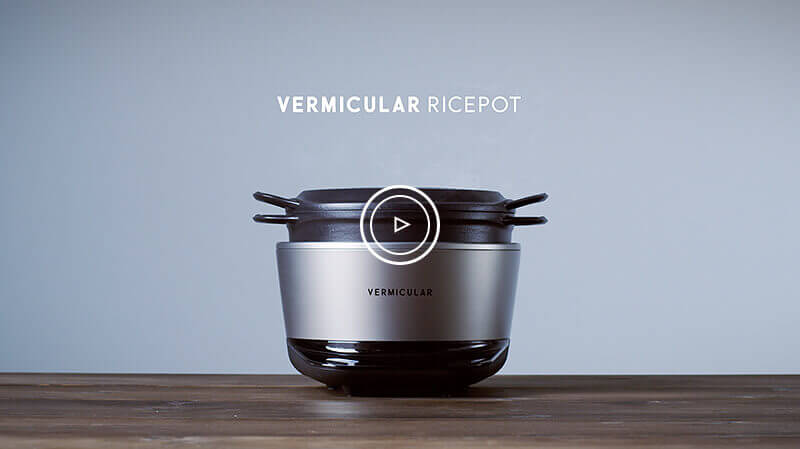 VERMICULAR RICEPOT MOVIE